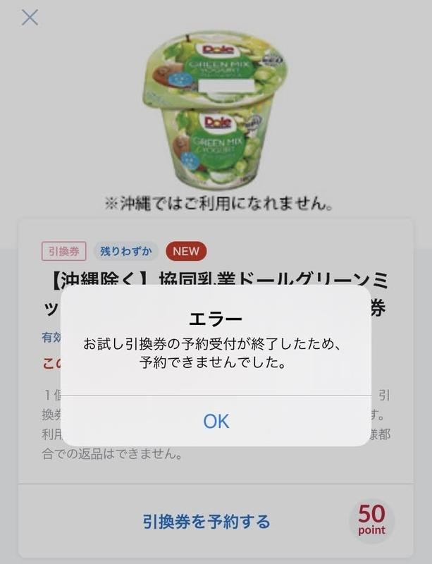 f:id:yaorim:20210402213226j:plain