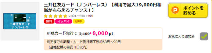 f:id:yaorim:20210405212627p:plain
