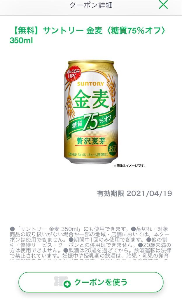 f:id:yaorim:20210408105930j:image