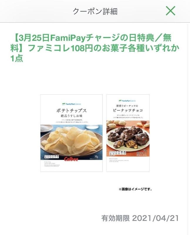 f:id:yaorim:20210411211928j:plain