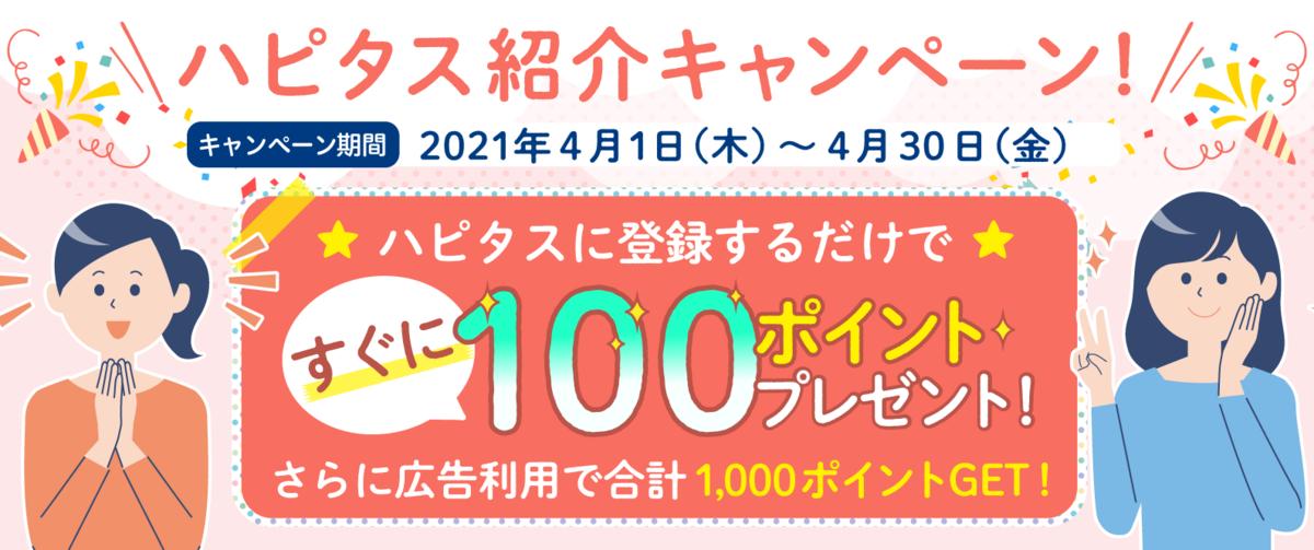 f:id:yaorim:20210411224128p:plain