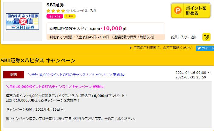 f:id:yaorim:20210416205617p:plain