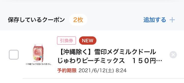 f:id:yaorim:20210611212954j:plain