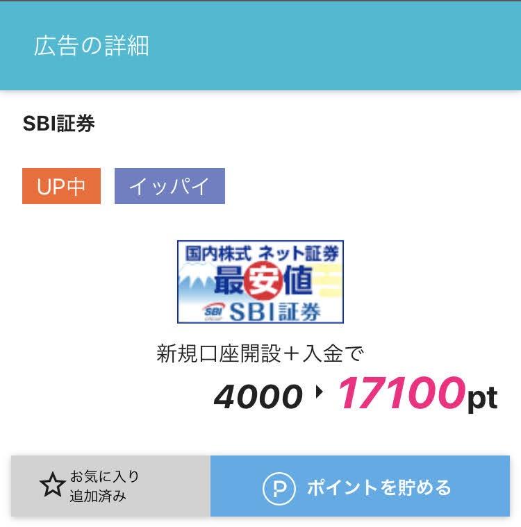 f:id:yaorim:20210613221730j:plain