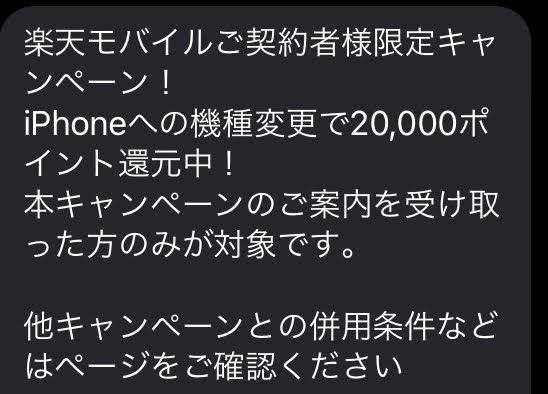 f:id:yaorim:20210617203823j:plain