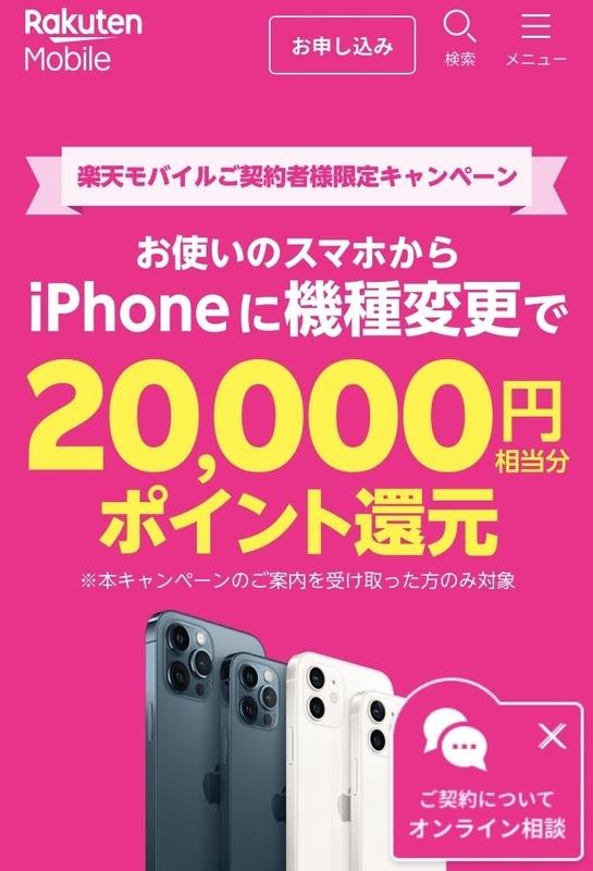 f:id:yaorim:20210617204526j:plain