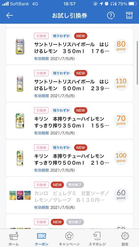 f:id:yaorim:20210617214317p:plain