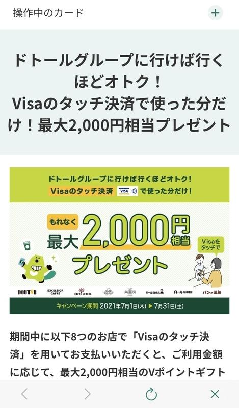f:id:yaorim:20210702202538j:plain