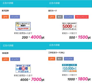 f:id:yaorim:20210803064921p:plain