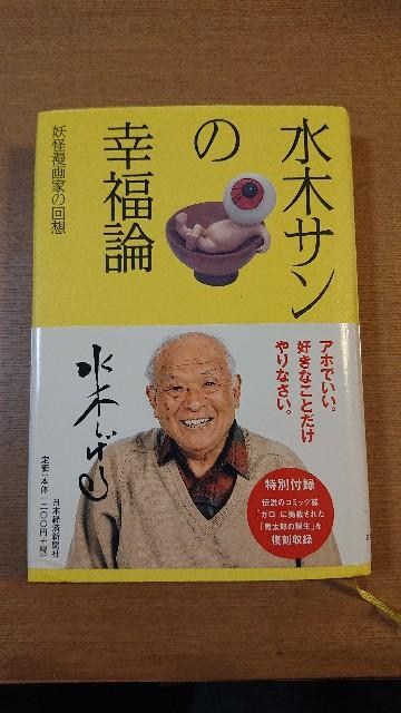 f:id:yaorozunotakara:20210117141910j:image