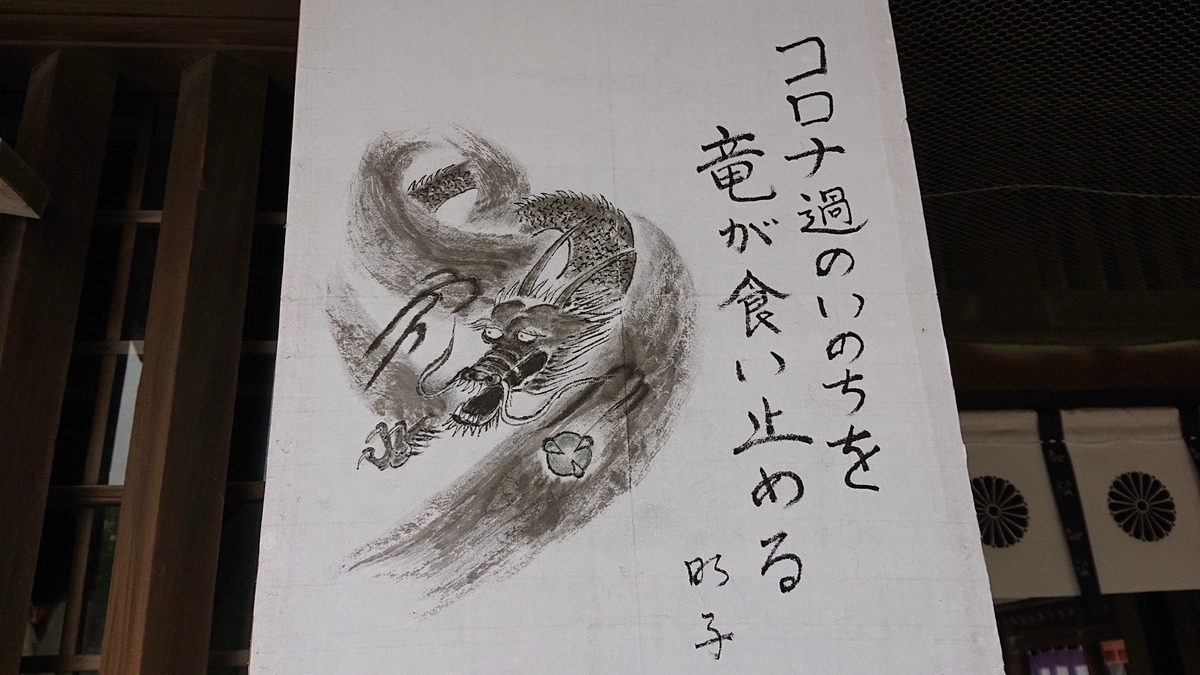 f:id:yaorozunotakara:20210528110309j:plain