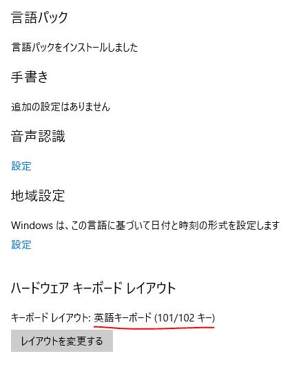 f:id:yaoshimax:20191212005636p:plain