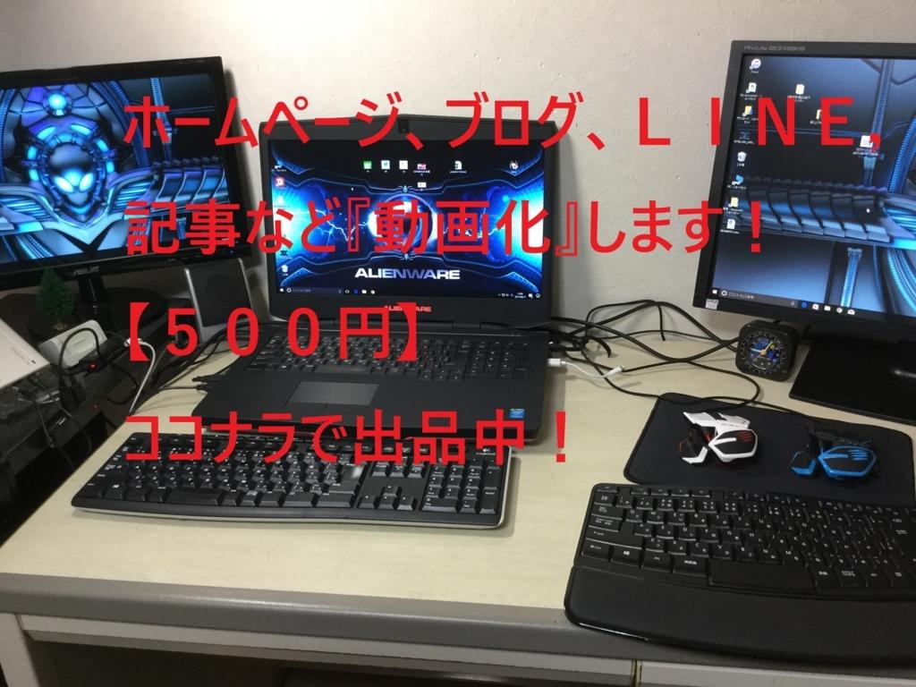 f:id:yaouolaoder:20170921220021j:plain