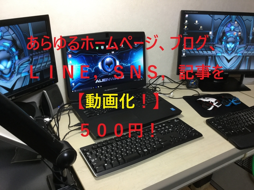 f:id:yaouolaoder:20170926134349j:plain