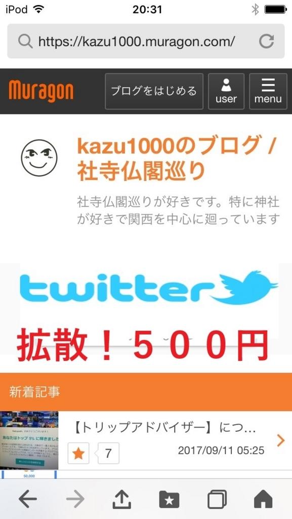 f:id:yaouolaoder:20170928074318j:plain
