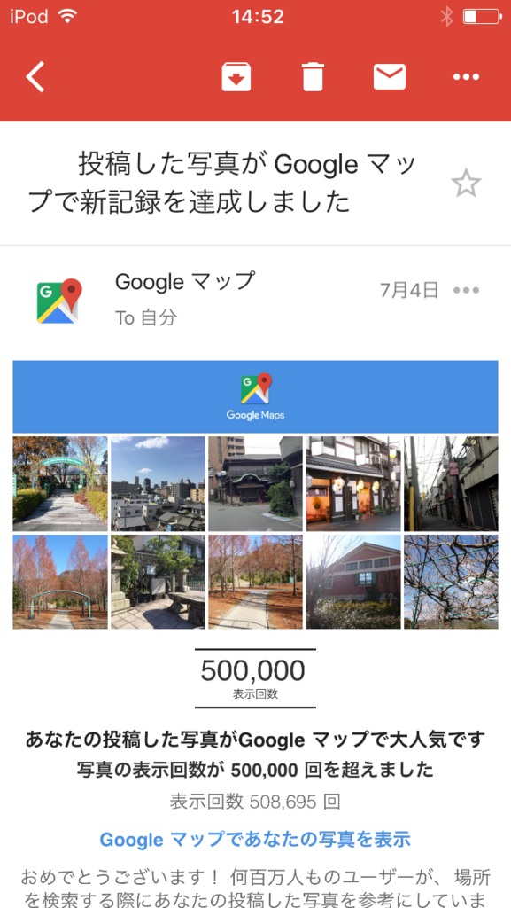 f:id:yaouolaoder:20171026014502p:plain
