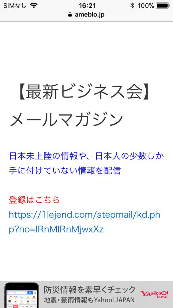 f:id:yaouolaoder:20171124162534p:plain