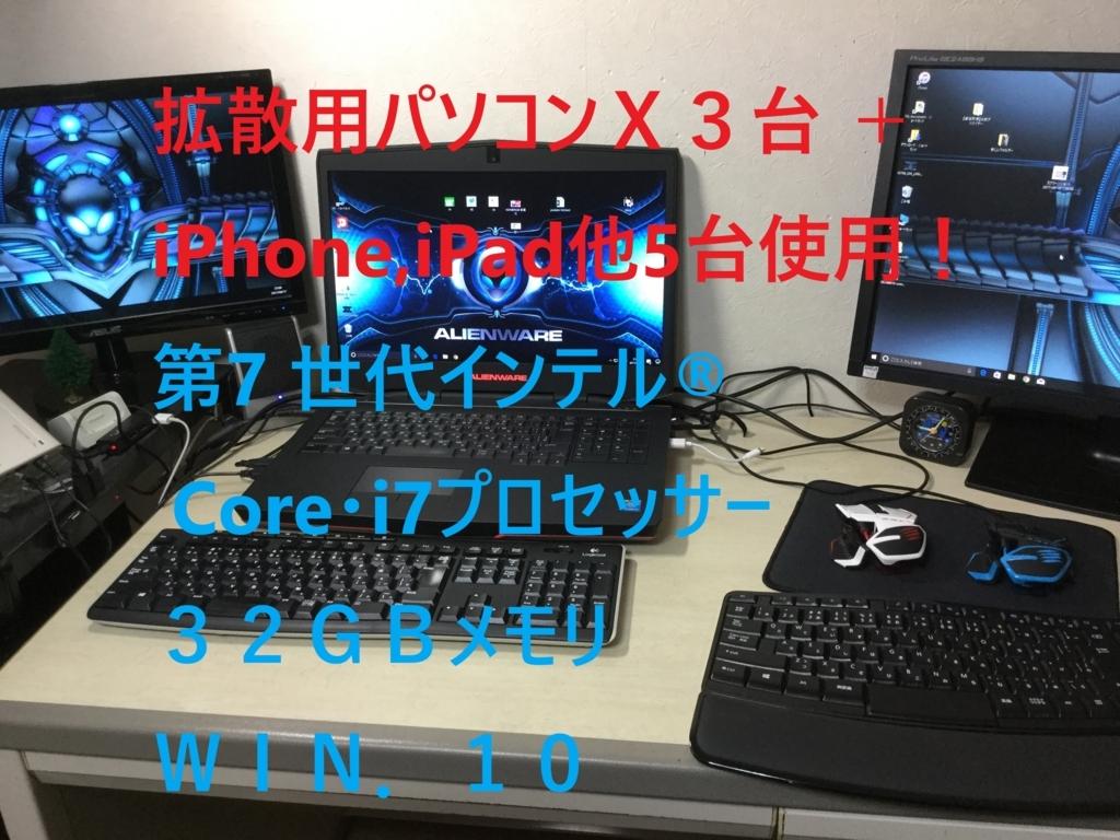 f:id:yaouolaoder:20171213071957j:plain