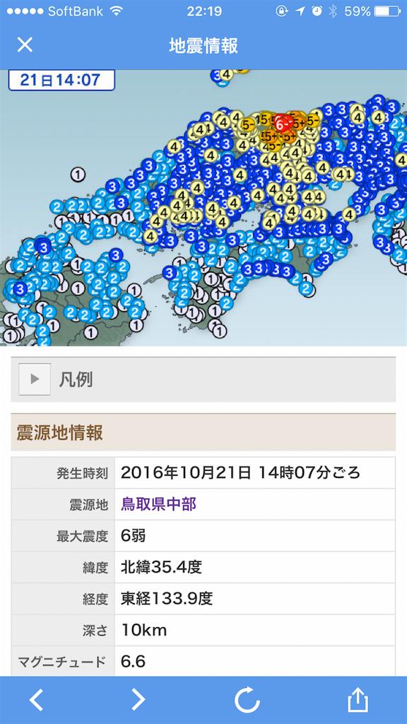f:id:yaoyanews:20161021222430p:image