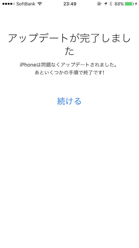 f:id:yaoyanews:20161027232144p:image