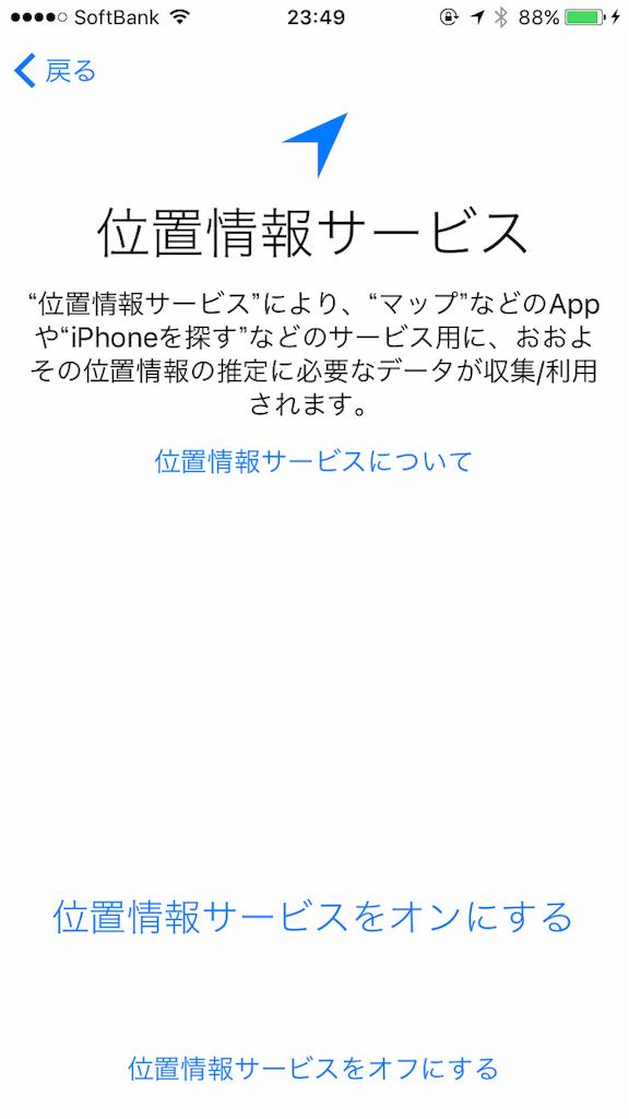 f:id:yaoyanews:20161027232215p:image