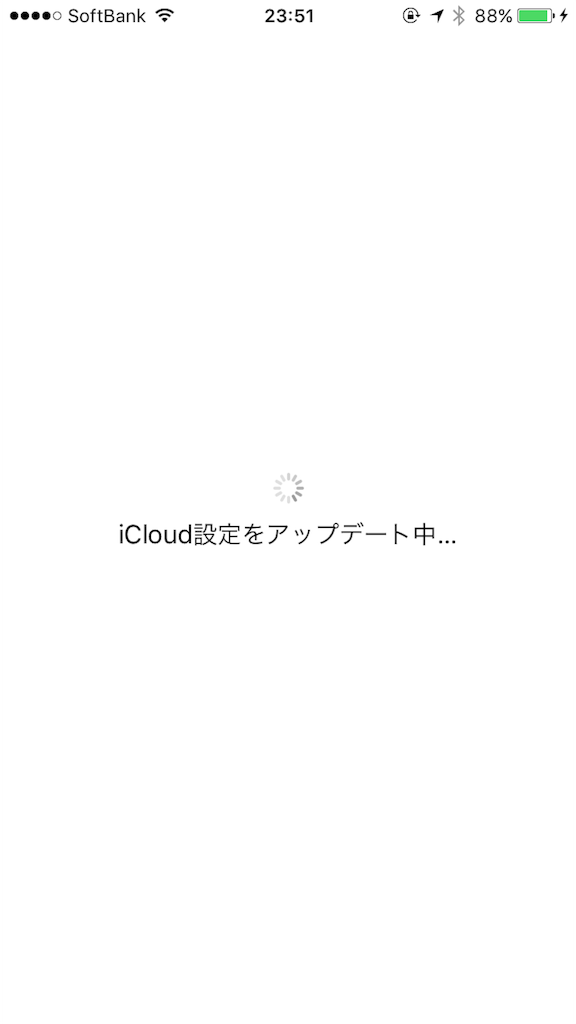 f:id:yaoyanews:20161027232242p:image