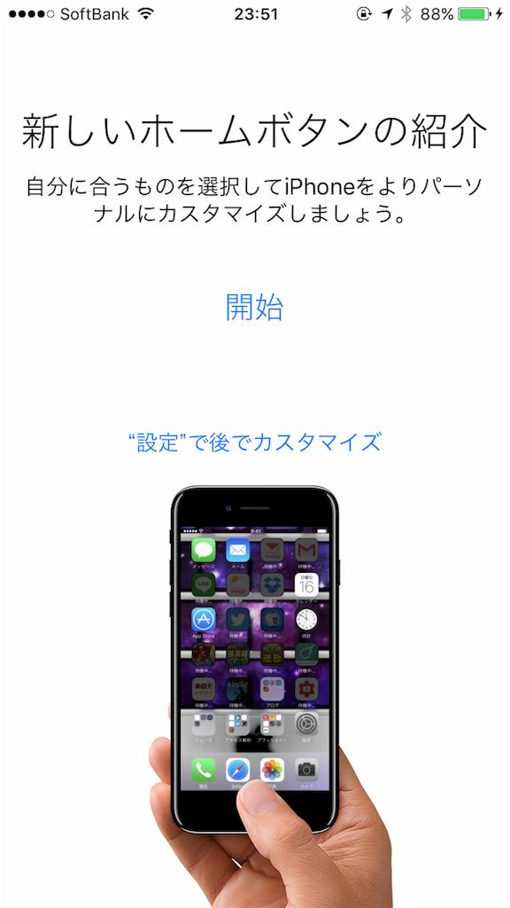 f:id:yaoyanews:20161027232304p:image