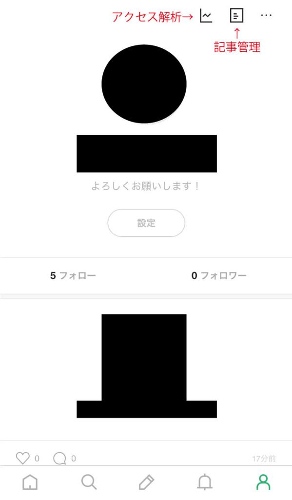 f:id:yaoyanews:20161114175940j:plain
