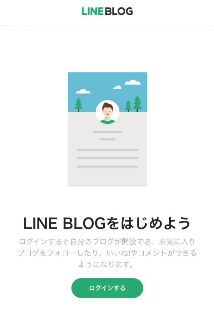 f:id:yaoyanews:20161114182551j:plain