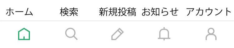 f:id:yaoyanews:20161114183101j:plain