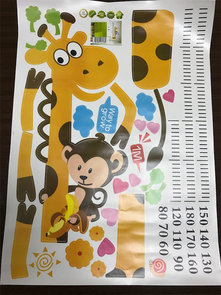 f:id:yaoyanews:20161122002103j:image
