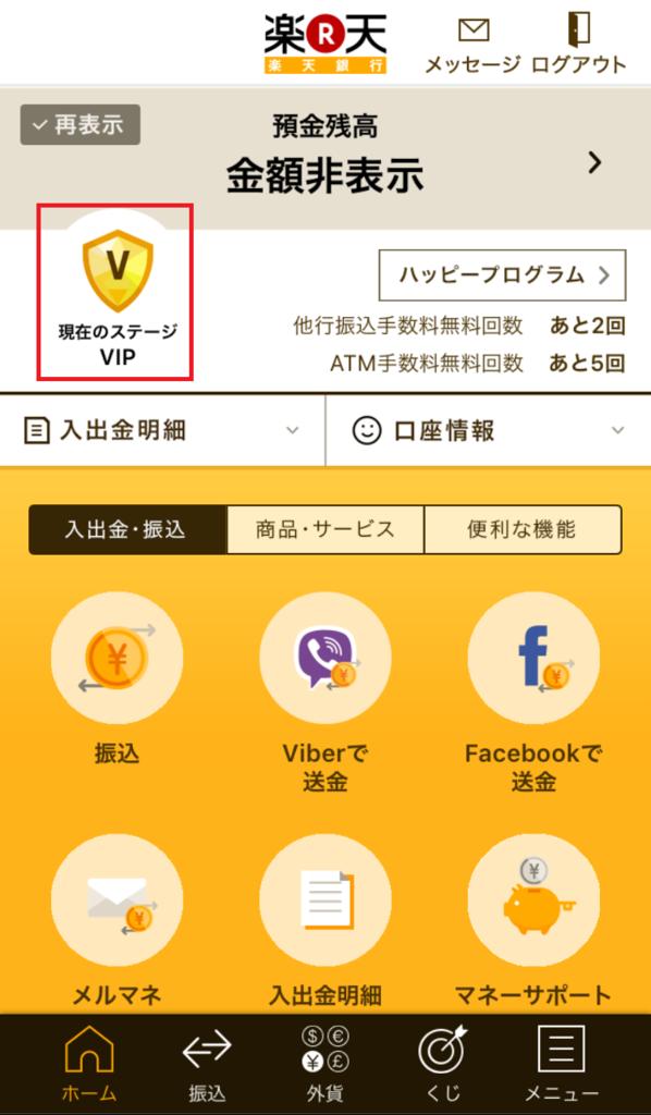 f:id:yaoyanews:20170312012444p:plain