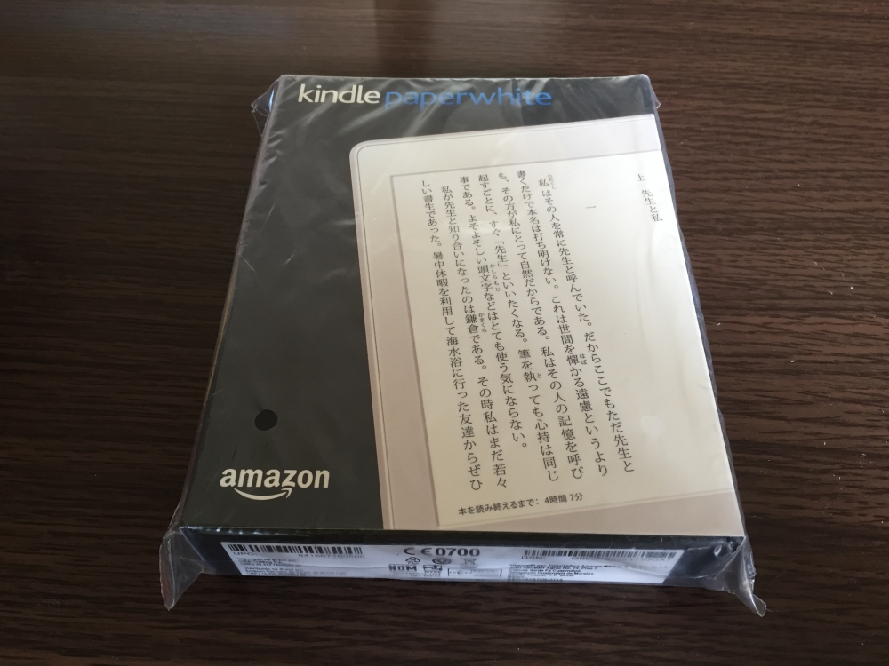f:id:yaoyanews:20170514211609j:plain