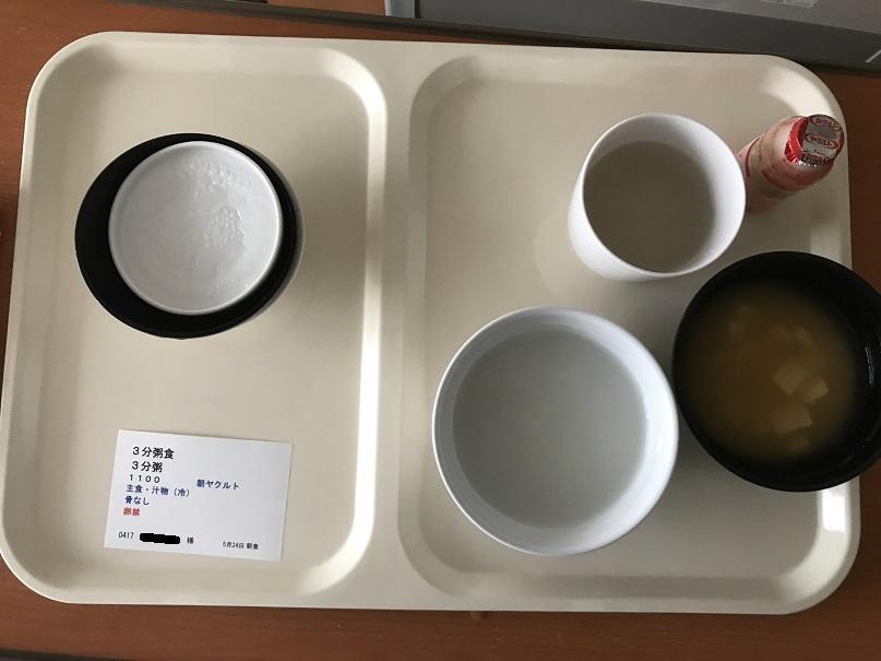 f:id:yaoyanews:20170526212401j:plain