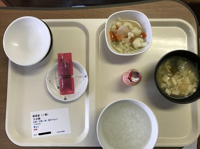 f:id:yaoyanews:20170526212413j:plain