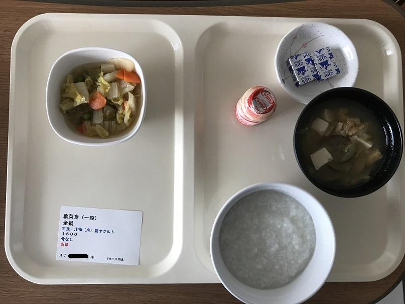 f:id:yaoyanews:20170527234956j:plain