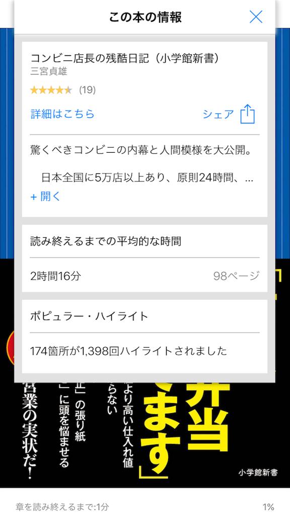 f:id:yaoyanews:20170612104620p:image