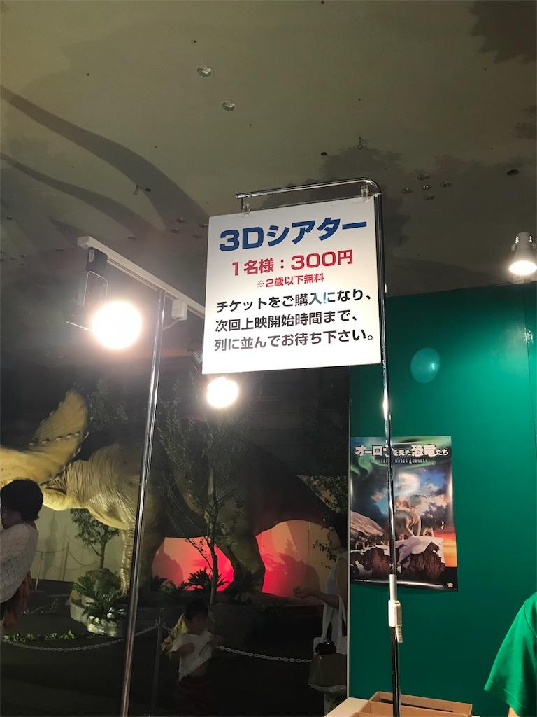 f:id:yaoyanews:20170817182519j:image