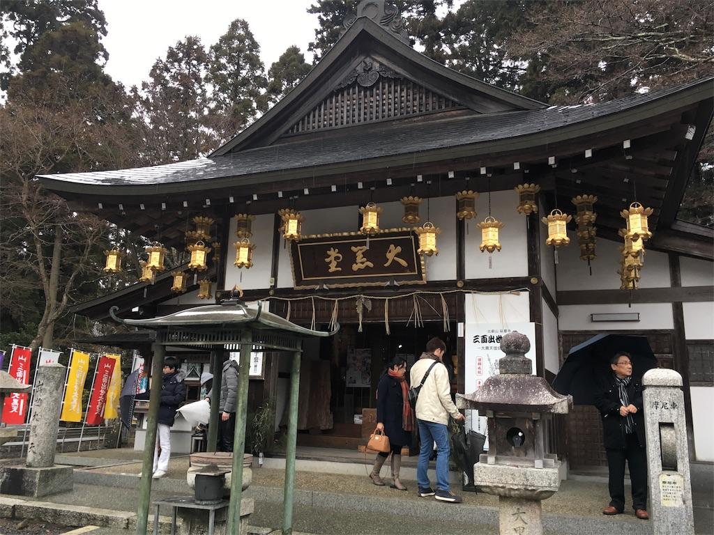 f:id:yaoyoroz123:20170118225503j:image