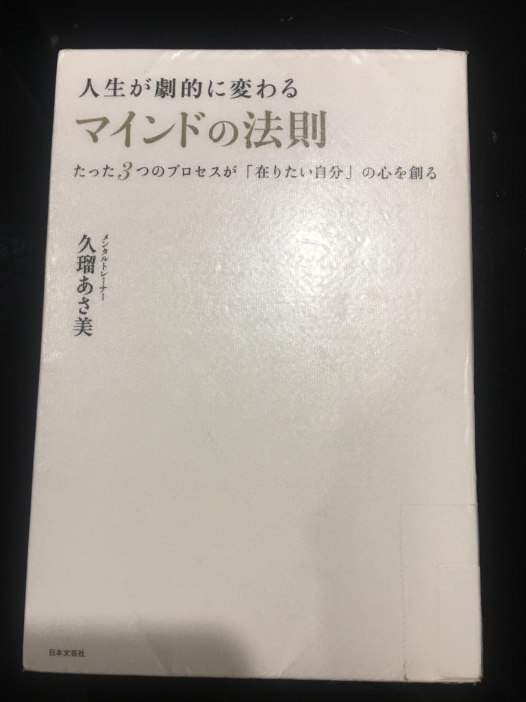 f:id:yaponka:20180812134600j:plain