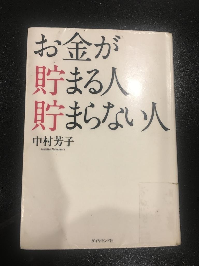 f:id:yaponka:20180902110239j:plain