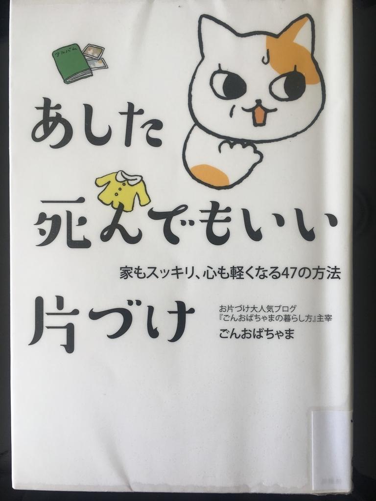 f:id:yaponka:20181118084716j:plain