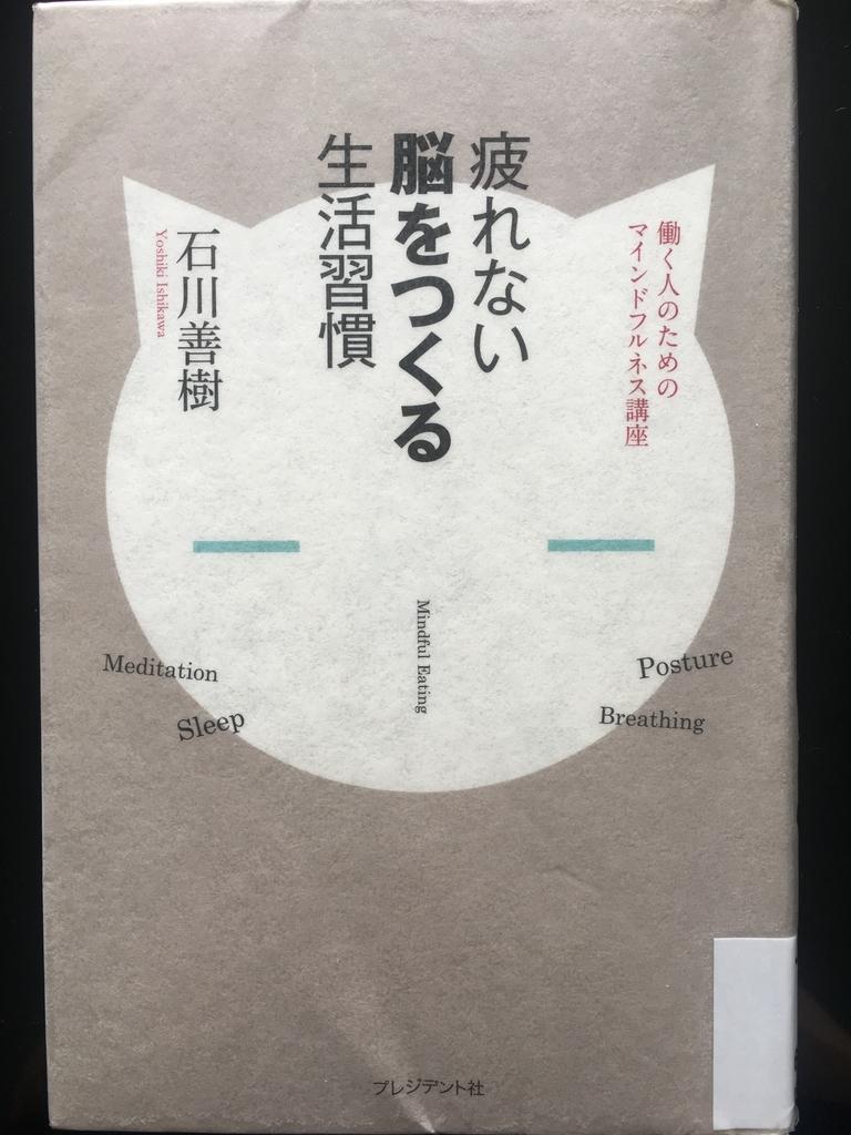 f:id:yaponka:20181118084958j:plain