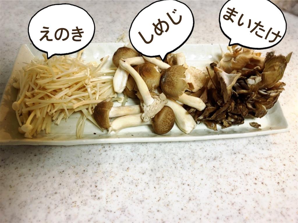 f:id:yappariouchi:20201020131026j:plain