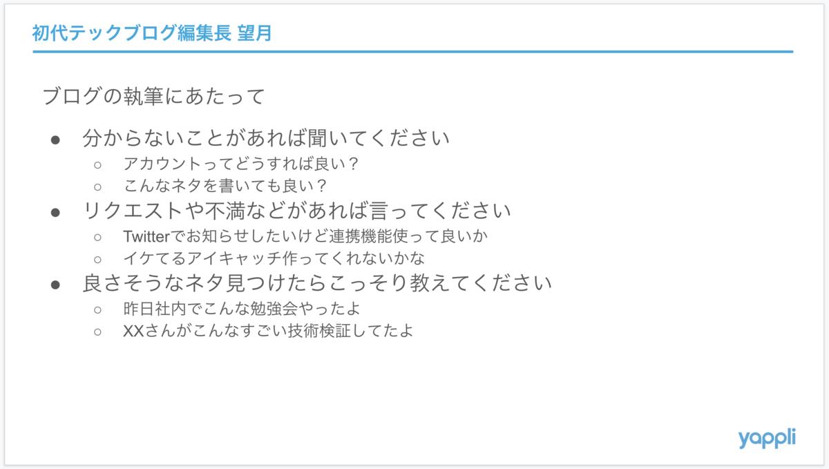 f:id:yapplimochizuki:20210915151226p:image:w320