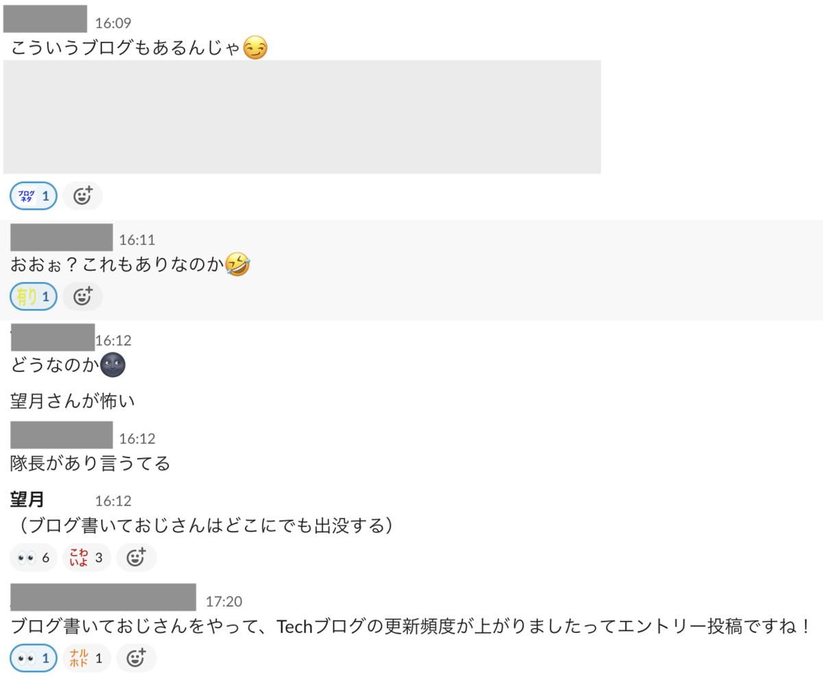 f:id:yapplimochizuki:20210915164142p:image:w480