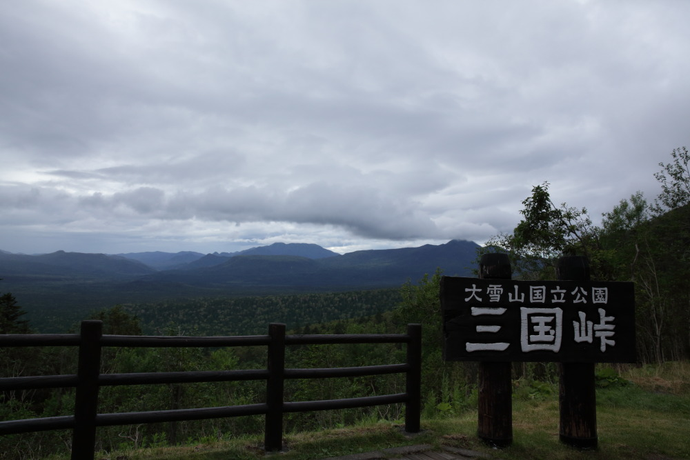 f:id:yapuu-rider:20181007165540j:plain