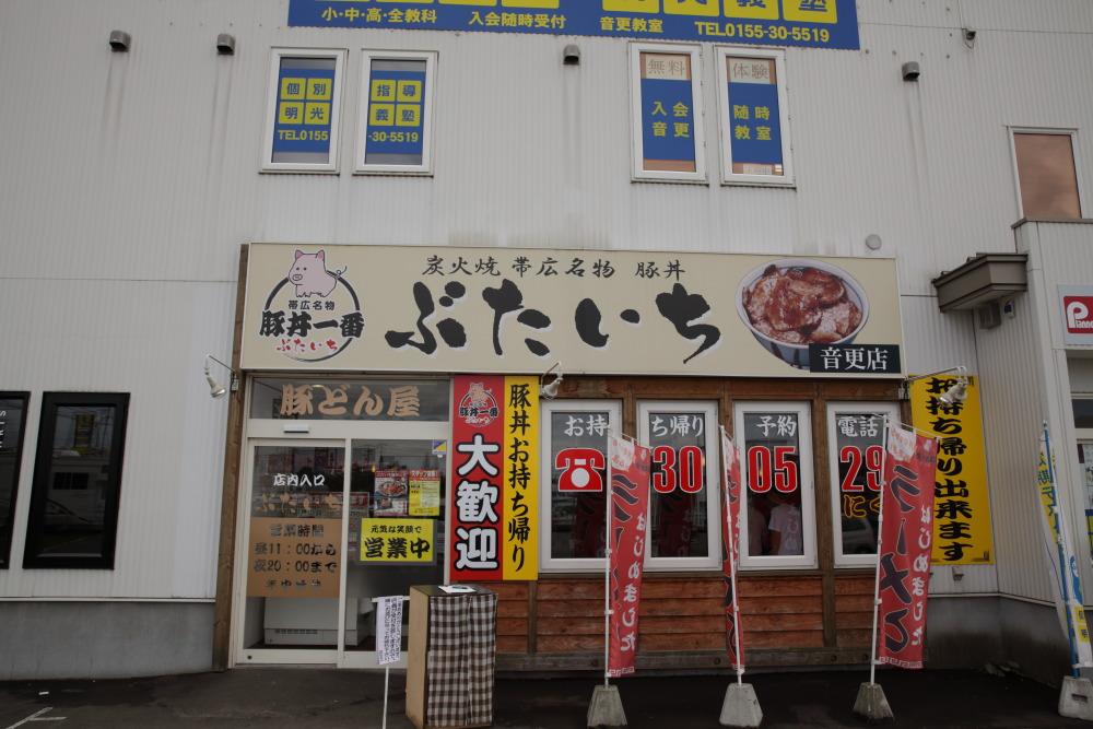 f:id:yapuu-rider:20181007182638j:plain