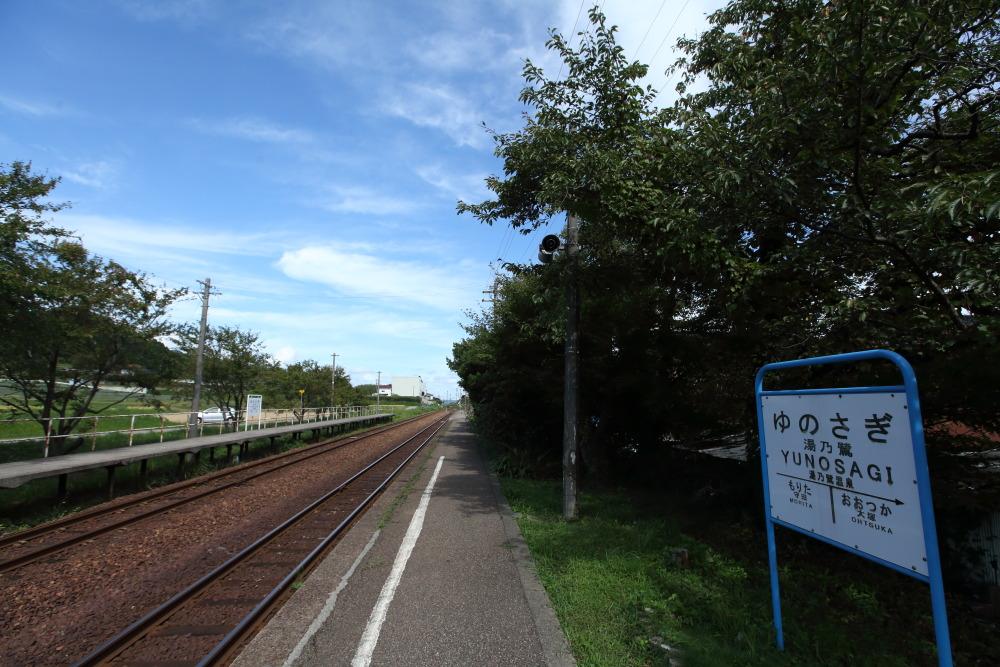 f:id:yapuu-rider:20181017210936j:plain