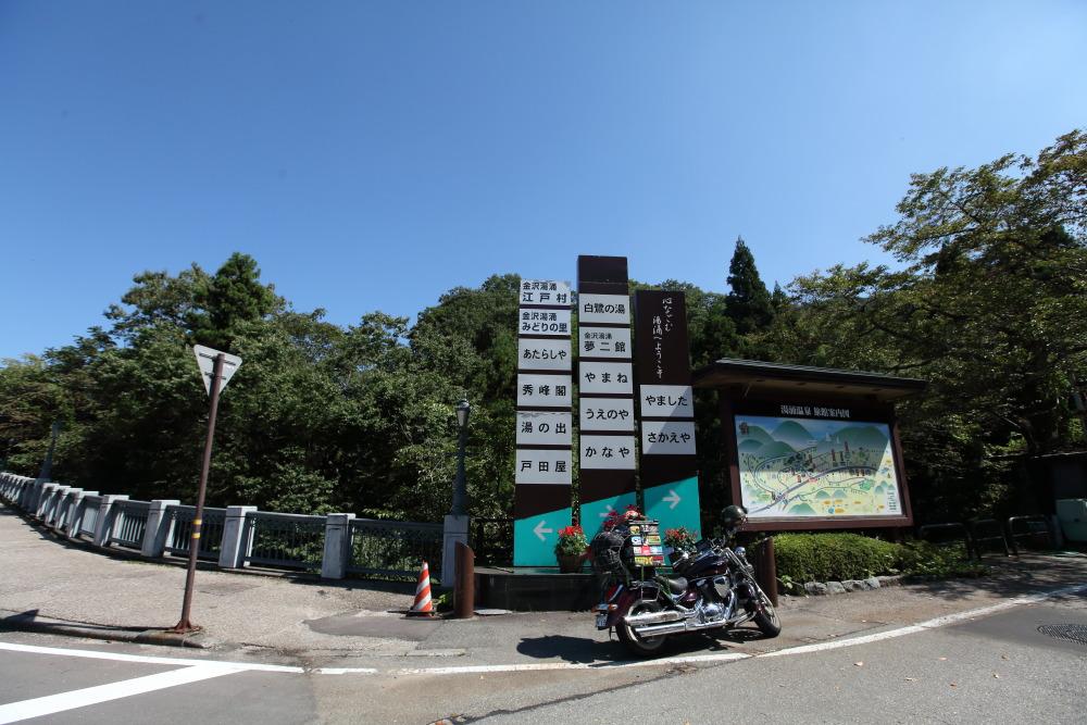 f:id:yapuu-rider:20181018215335j:plain
